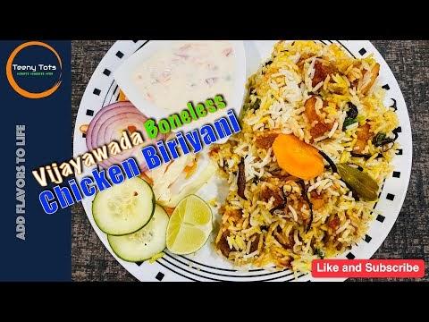 Vijayawada Boneless Chicken Dum Biriyani | రెస్టారంట్ కంటే బెస్ట్ బిర్యానీ | Chicken Dum Biryani