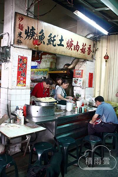 東市場90年肉羹老店