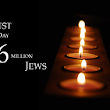 Holocaust Remembrance Day - Topical Commentary - Psalm11918.org