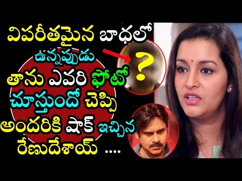 Renu Desai Heart Touching Emotional Message