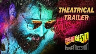 Thipparaa Meesam Telugu Movie (2019) | Cast and Crew | Official Trailer | Telugu New Movie