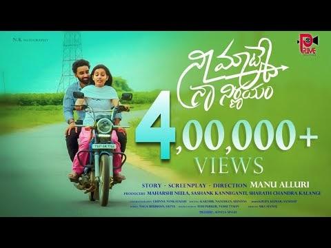 Nee Mate Naa Nirnayam Telugu Short Film