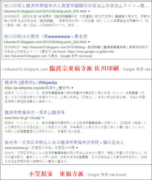 http://tokumei10.blogspot.com/2016/10/blog-post_40.html