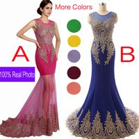 Where to buy formal evening dresses