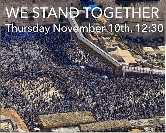 Rally in Manhattan, Israeli Consulate to UN, against the UNESCO decision.  November 10th, 12:30pm - The Jewish Link