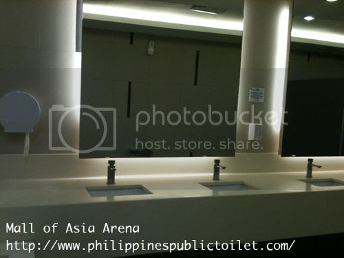 photo philippines-public-toilet-sm-mall-of-asia-arena-pasay-city-02.jpg