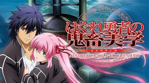 aesthetica   rogue hero anime wiki anime amino