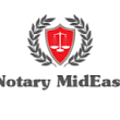 Notary Public Law office