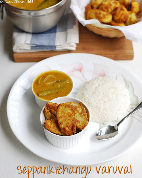 seppankizhangu+varuval-recipe