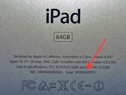 iPhone-Serial-2