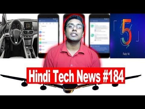 Redmi Note 5 in India,Wifi in flight,BHIM app,Honda electric vehicles,MWC 2018