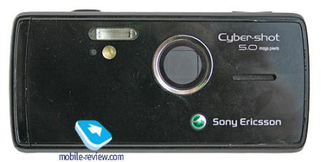 Sony Ericsson K850i Cyber shot camera phone