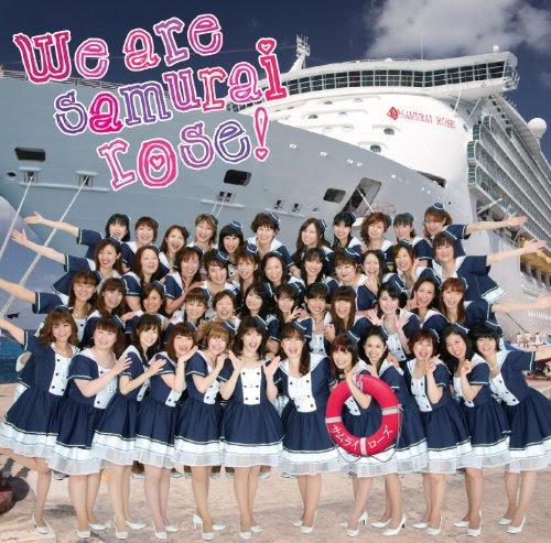 We are SAMURAI ROSE!