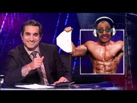 يوتيوب : مشاهدة برنامج البرنامج حلقة اليوم الجمعة  28/12/2012فيديو باسم يوسف