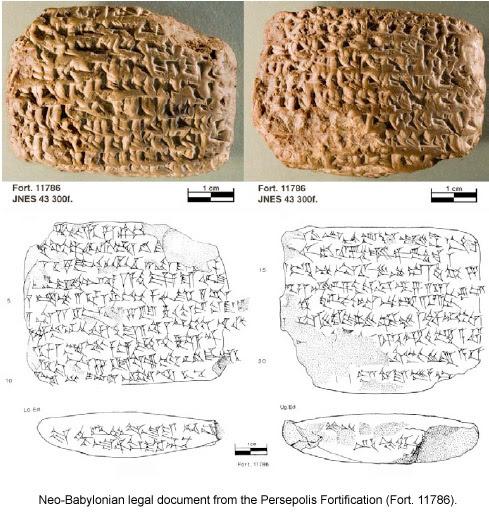 Persepolis-Fortification-tablets1.jpg