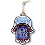 Blessing for Home Good Luck Wall Decor Hamsa Hand -In Hebrew