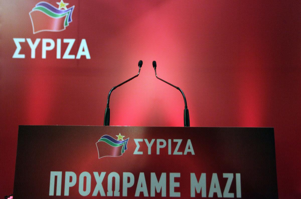 Συνεδριάζει ο ΣΥΡΙΖΑ Λάρισας με το βλέμμα στις δημοτικές εκλογές - Ποιους δημάρχους θα στηρίξει;