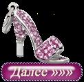 4303489_aramat_0R010 (122x120, 22Kb)
