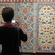 Why Major Art Museums Are Going Gaga For Islamic Art