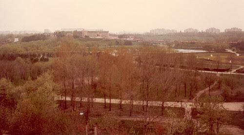 Palatul de Sport, Parcul Tineretului