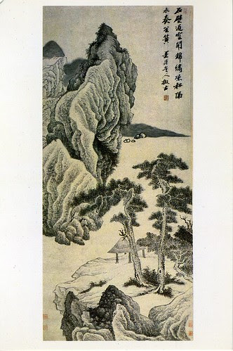 Precipice and Pine - WU Li (Qing Dynasty)