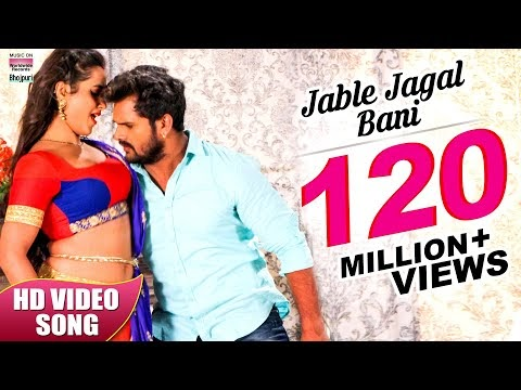Jable Jagal Bani Song, Bhojpuri Sangharsh Movie Song