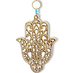 My Daily Styles God Bless Our Home Good Luck Wall Decor Hamsa Hand - Made in Israel - Yellow