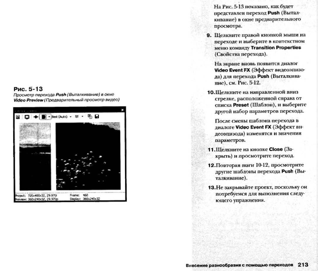 http://redaktori-uroki.3dn.ru/_ph/12/134898344.jpg