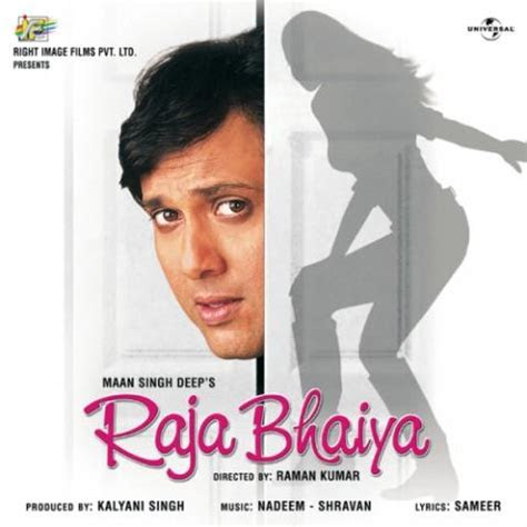 raja  mp song  entrancementindy