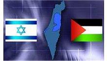 Palestina/Israel