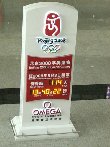 HONG KONG 7193