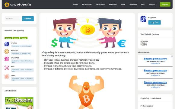 Free Bitcoin 2016 Bitcoin Game Play -