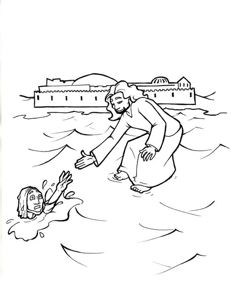 Jesus Walks On Water Coloring Page Childrens Ministry Deals