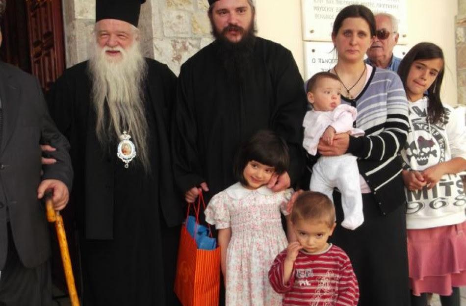 Αποτέλεσμα εικόνας για κληρικοί με παιδιά