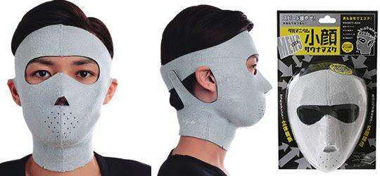 Mens German Mask Sauna Kogao