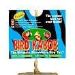 Wesco Pet Kabob Shreddable African Grey Parrot Toy - African Grey Parrot
