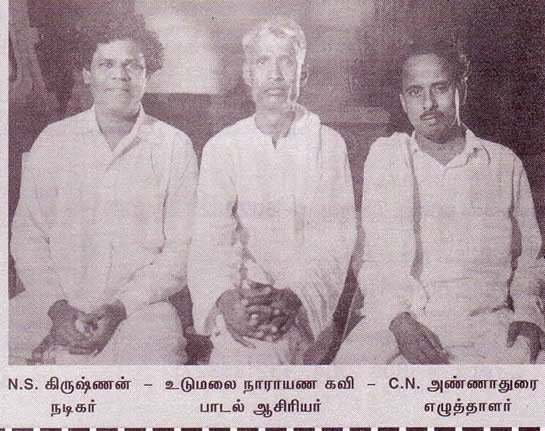 Image result for MGR and NS Krishnan
