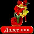 4303489_aramat_0R011 (122x120, 17Kb)
