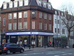 islamic bank whitechapel