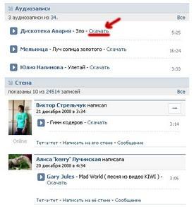 Одноклассники www r