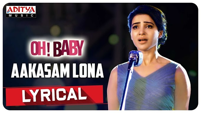 Aakasam Lona Song Lyrics in Telugu and English - Oh Baby