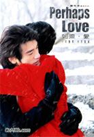 perhaps_love