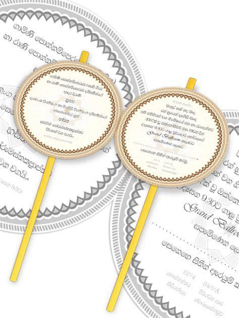 Traditional Srilankan wedding cards   Invitation