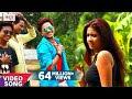 Kawan Vitamin Khaale Song, Pahila Rati Payal Turala Album Song
