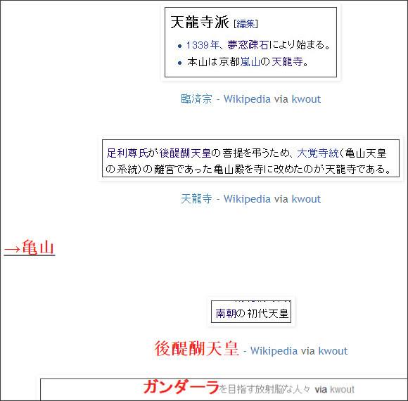 http://tokumei10.blogspot.com/2012/12/blog-post_16.html