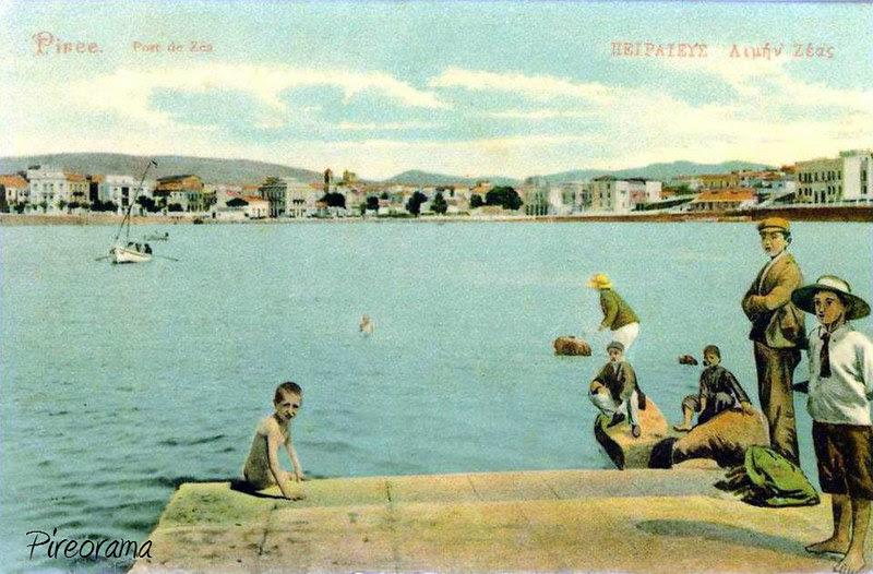 ΖΕΑ 1916
