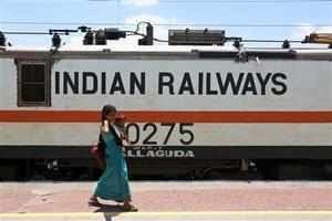 Premium train tickets to not have dynamic fare