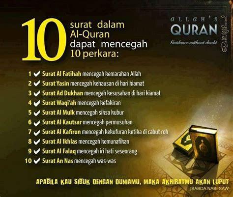 mencegah perkara islam  al quran kutipan agama
