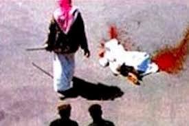 Religion of Beheading