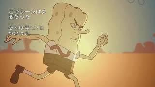 All Clip Of Spongebob Naruto Bhclipcom